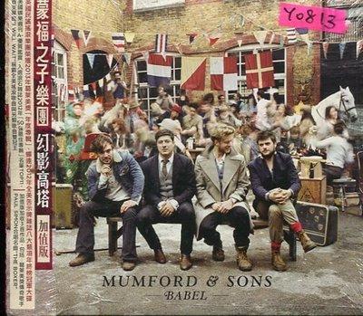 *還有唱片行* MUMFORD & SONS / BABEL 全新 Y0813
