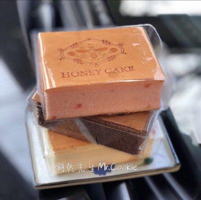 《餅乾先生》蜂蜜蛋糕,獨立單包裝,草莓,巧克力,原味,蜂蜜圖騰,生日禮物,過年過節,下午茶點心。買10送,NG蛋糕價格