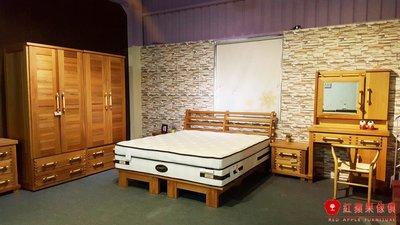 [紅蘋果傢俱] L3-1 床架  100%台灣製造 客制 原木實木 床頭櫃 衣櫃 收納櫃 化妝台  黃花梨 黃檀