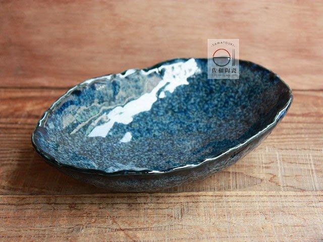+佐和陶瓷餐具批發+【XL070916-2寶藍四足橢圓長缽-日本製】日本製 橢圓缽 長缽 造型缽 餐具 食物盤 食器