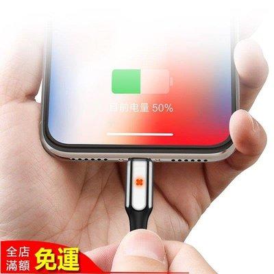 iphone數據線適用Xs Max蘋果6S充電線7p快充8plus短六便攜USB手機se充電器線ipad5平板iphon【規格有分大小價格】