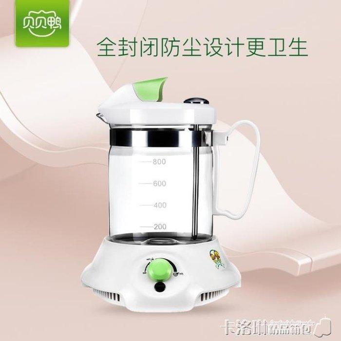 恒溫調奶器智慧嬰兒沖奶器恒溫器多功能暖奶器恒溫水壺A10B