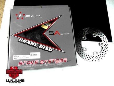 【 輪將工坊 】FAR SA 固定碟  200MM 雷霆王 後碟盤 另有 四代勁戰 BWSR  輕量 洞洞盤 設計 免運