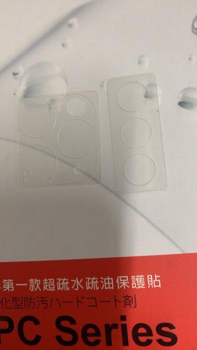 iPhone 11 Pro /iPhone11 Pro Max 鏡頭保護貼+底座保護貼 防指紋 超耐刮 超透光 鏡頭貼