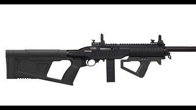 華山玩具 SRU SRQ KC02 槍托套件組(共三色)