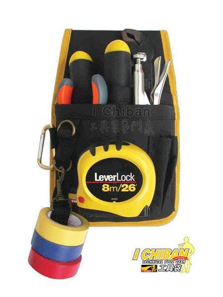 【I CHIBAN 工具袋專門家】一番 JK0208 多功用捲尺袋 耐用防潑水 腰袋 工作袋 捲尺