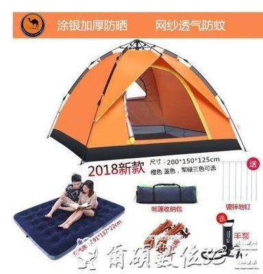 戶外帳篷全自動家庭野營野外二室一廳加厚防雨套裝LX【四月上新】