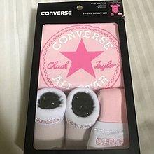 CONVERSE  紅色 粉紅色 嬰兒服 包屁衣 嬰兒帽 嬰兒襪 三件組(6至12個月)