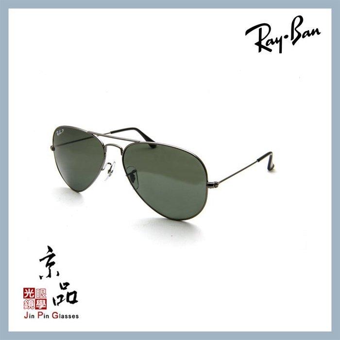 【RAYBAN】RB3025 004/58 58mm 鐵灰 偏光墨綠 飛官 雷朋太陽眼鏡 公司貨 JPG 京品眼鏡
