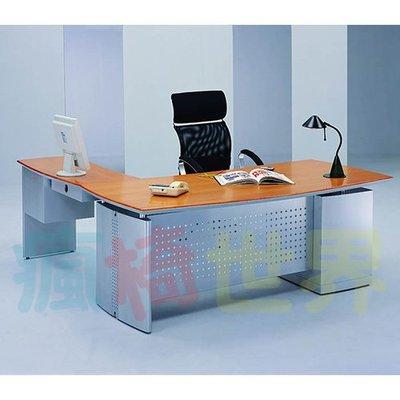 《瘋椅世界》OA辦公家具全系列 高級木製主管桌 EN-287-1 (董事長桌/老闆桌/辦公桌/工作桌)