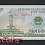 【Louis Coins】B1625-VIETNAM-1985越南紙幣,5 Ðồng