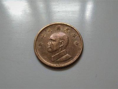 臺灣 硬幣 集存簿 專用 中華民國 七十 70 年 壹圓 1元 錢幣