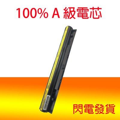 全新 LENOVO ERASER Z40-70 Z40-75 Z50 Z50-70 Z70 Z70-70 筆電電池