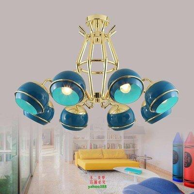 【美學】客廳吊燈簡約後現代鐵藝北歐設計師藝術藍色餐廳燈具樣板房展廳MX_202