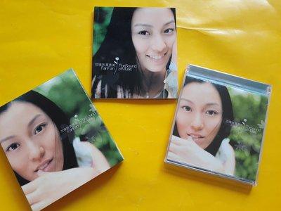 CD。 范瑋琪專輯,有歌詞,有外盒。