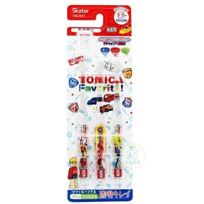 日本Skater 多美汽車 3-5才 乳齒專用牙刷3入(透明刷柄)附刷頭蓋一