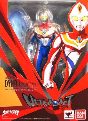 日本正版 萬代 ULTRA-ACT 超人力霸王 帝納 閃亮型 可動 模型 公仔 日本代購