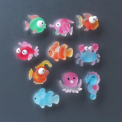 海底世界魚冰箱貼 十二星座比卡丘太陽花磁貼 冰箱磁性裝飾貼一套