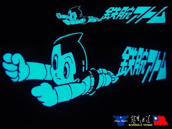 【藍牛冷光】ASTROBOY 原子小金剛 冷光貼紙 煞車燈 60CM*10CM 發光圖樣文字皆可加價修改訂做