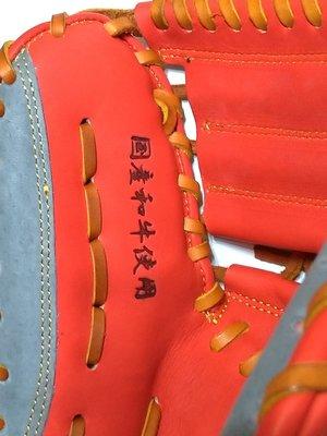 貳拾肆棒球--日本帶回TAMAZAWA快速壘球捕手/一壘手手套兼用/日製/職人手作款/日本和牛使用