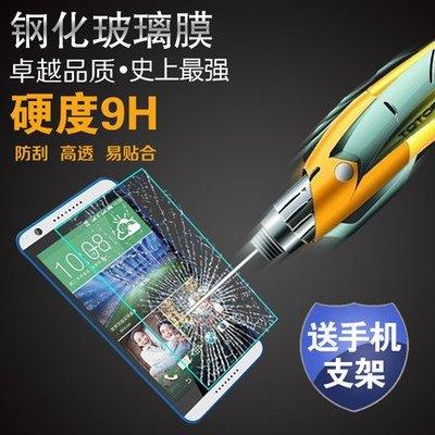 HTC Desire 820鋼化玻璃膜 D820U手機高清貼膜 desire 820手機鋼化玻璃膜 0.2mm弧邊 台南市