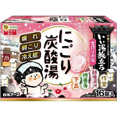 【JPGO】日本製 白元 超夯名勝旅遊 泡湯景點入浴劑 乳濁湯型 16錠~雪燈(粉盒)#223