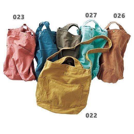 Kraso Zakka 古着屋さんで見つけたような 古著風格水洗棉布側背包 (現貨款特價) 新色到!補貨到