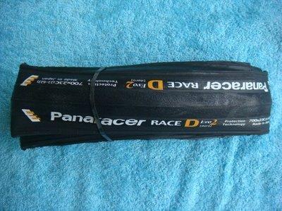 """(2+2單車生活)日本Panasonic Panaracer RACE """"D"""" EVO2 700x23外胎 日本貨"""