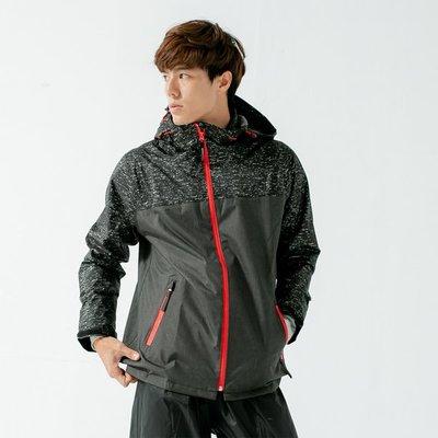 君邁雨衣/邁邁不積水前項導流兩件式風雨衣,黑