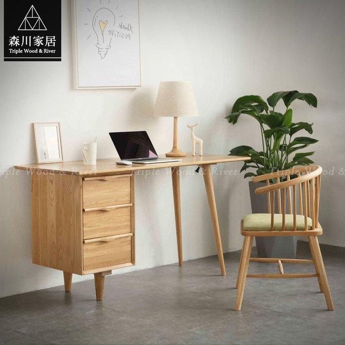 《森川家居》NST-39ST01-北歐白橡木原木三抽書桌 辦公桌萬用桌實木/收納設計/書房民宿品東西IKEA