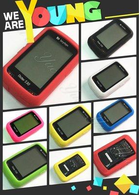 Bryton Rider 530 買保護套送軟式保護貼 果凍套 保護套 碼表 碼錶