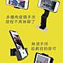 手機支架  桌板手機支架 椅背手機支架 美極品 [旅行支架] 全球  可夾椅背 桌板 手機支架 追劇必備