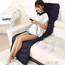 頸椎按摩器多功能全身頸部腰部肩背部按摩墊家用按摩床墊椅墊靠墊 jy