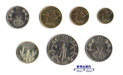 【超值硬幣】萬那杜1999-2002年絕版錢幣七枚一組,少見~