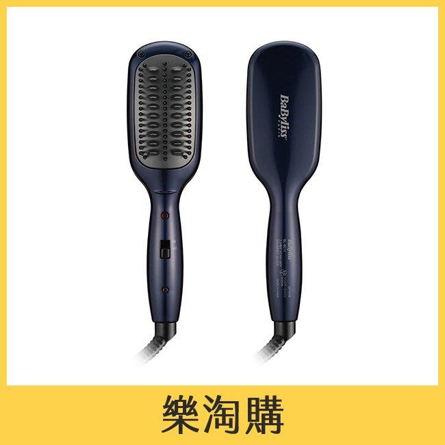 日本 Babyliss LISA LARSON 陶瓷 直髮梳 離子梳 電熱梳 國際電壓 BL-BC11 藍色