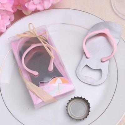 【氣球批發廣場】 歐美結婚系列 婚禮小物 粉色 藍色 包裝禮盒海灘拖鞋 開瓶器 贈品 謝客禮