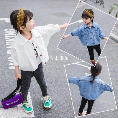 有家服飾女童網紅外套嬰兒春裝2019新款正韓洋氣時尚小童夾克女寶寶牛仔衣