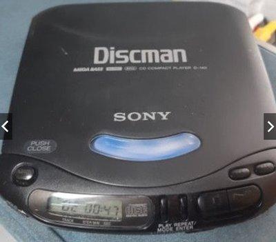 CD隨身聽 Sony Discman D-140 日本製 銘機