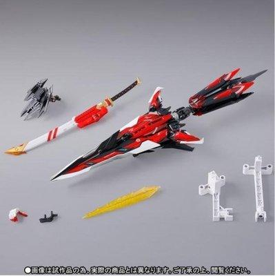 不含本體 日版 日本魂商店 MB METAL BUILD 紅異端改 弓箭 武器配件 非 七劍 藍異端 金異端 F91