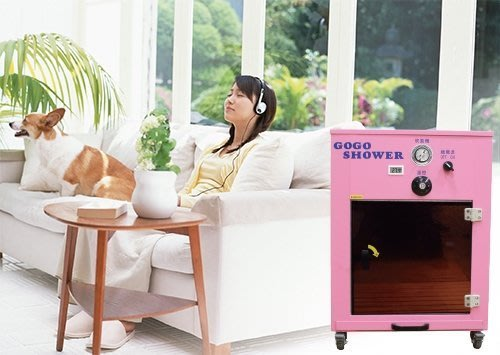 【GOGOSHOWER狗狗笑了】櫻花粉-小型除菌烘毛箱