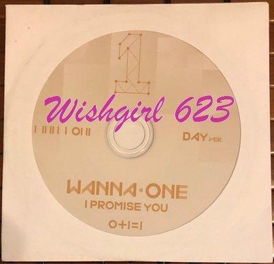 WANNA ONE -『0+1=1 (I PROMISE YOU)』第二張迷你專輯CD (官方宣傳片)~YMC娛樂、韓團