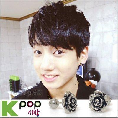 韓國進口ASMAMA官方正品 防彈少年團 BTS Jung Kook 柾國 同款復古巴黎玫瑰鈦鋼穿刺耳環 (單支價)