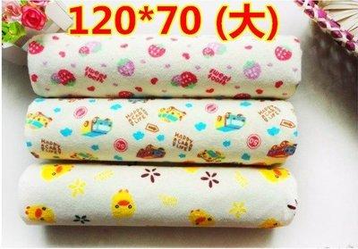 純棉防水隔尿墊 尺寸:120*70 大號