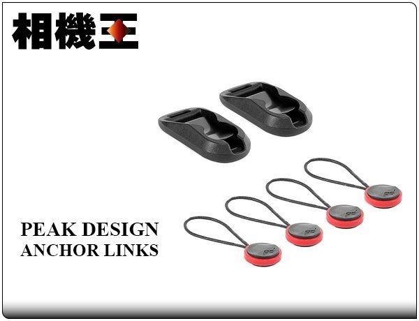 ☆相機王☆Peak Design Anchor Links 通用快拆系統 相機背帶快拆扣 (5)