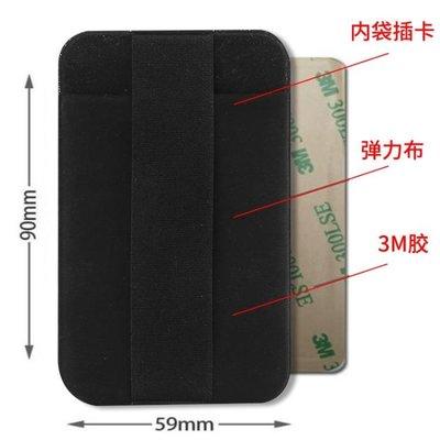 kindle裸機使用 懶人手插 卡套背貼 手持環 單手持握Kindle貼片 SJSP 台北市