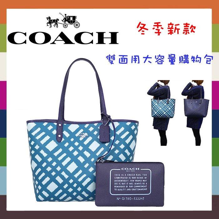 COACH 美國專櫃新款 馬車Logo 防刮皮革特殊款雙面可用 肩背包/購物包/托特包 灰藍色 22247 現貨在台