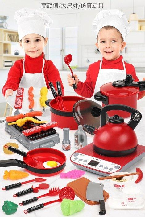 兒童過家家仿真廚房玩具套裝寶寶女孩煮飯男孩女童切水果做飯廚具☆百變花 yang☆