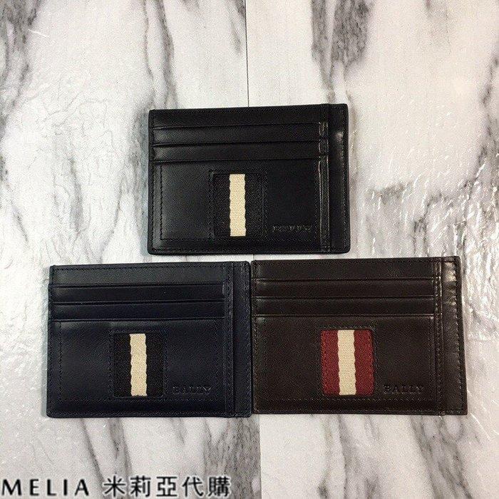 Melia 米莉亞代購 美國代買 BALLY 貝利 卡包 名片夾 油蠟皮 光滑柔軟 三色任挑