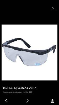 全新 YAMADA YS-110 抗疫 防飛沫 防UV 眼罩 眼鏡 護目鏡 密封式
