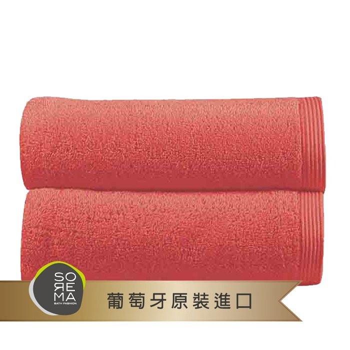 【Sorema 舒蕾馬】原色精緻毛巾2入組 30x50cm 南歐陽光明星品牌(珊瑚 CORAL)